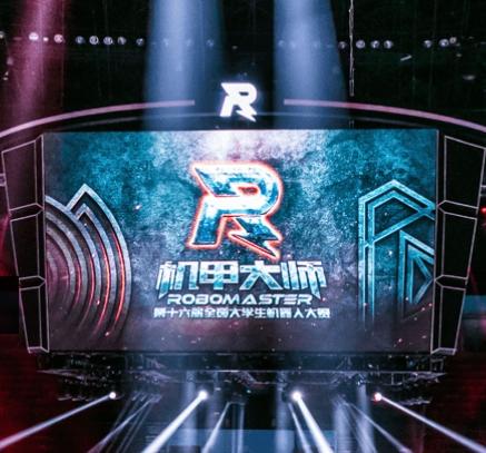 DJI abre as inscrições para competição global de robótica